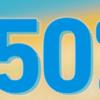 【ドミノピザ】1番お得に頼む方法 クーポンまとめ。50%OFFの半額や裏ドミノにニューヨ