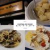 【カンティーナ・ド・スパーデ】ベニスで人気のカジュアルなお店でパスタと海鮮を頂き
