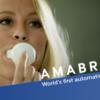 【Amabrush】アマブラッシュはまだ完成していない!最新情報ではフォルム変更。販売さ