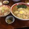 【美味しいワンタンメン】広州市場 ボリューミーでコスパも味もよし!さらっと食べれ